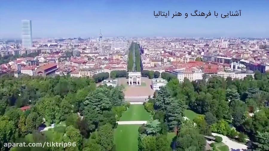 گردشگری و سفر به ایتالیا