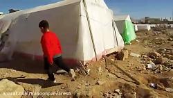مربیان کانون در مناطق زلزله زده کرمانشاه شادی بخش اند