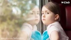 ضررهای تک فرزندی چیست؟