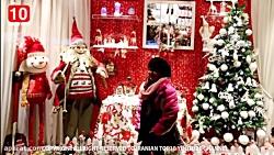 مرکز خرید کریسمس در تهر...