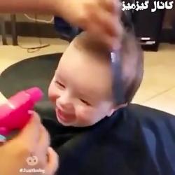 سلمونی و خنده کودک بعیده