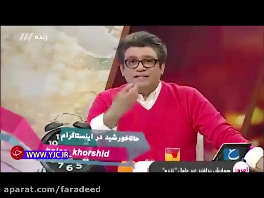کنایه رشیدپور به بی توجهی نماینده مجلس نسبت به اعتراضات