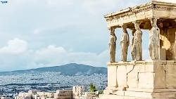 جاذبه های گردشگری آتن (یونان)