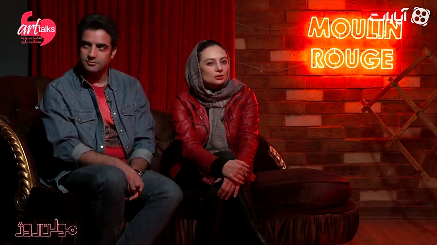 زوج موفق فیلم آینه بغل در مولن روژ 11