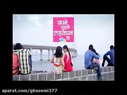 دانلود سریال هندی رویا...