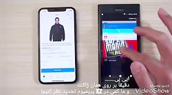 تست سرعت Iphone X vs Sony xperia XZ...