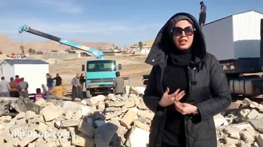 لیلا بلوکات در مناطق زلزله زدهٔ کرمانشاه