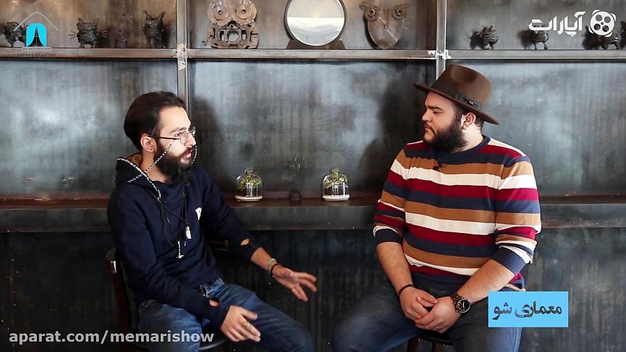 """چی کافه؟!7""-پاریس به کافه هاش مینازه تهران به چناراش"