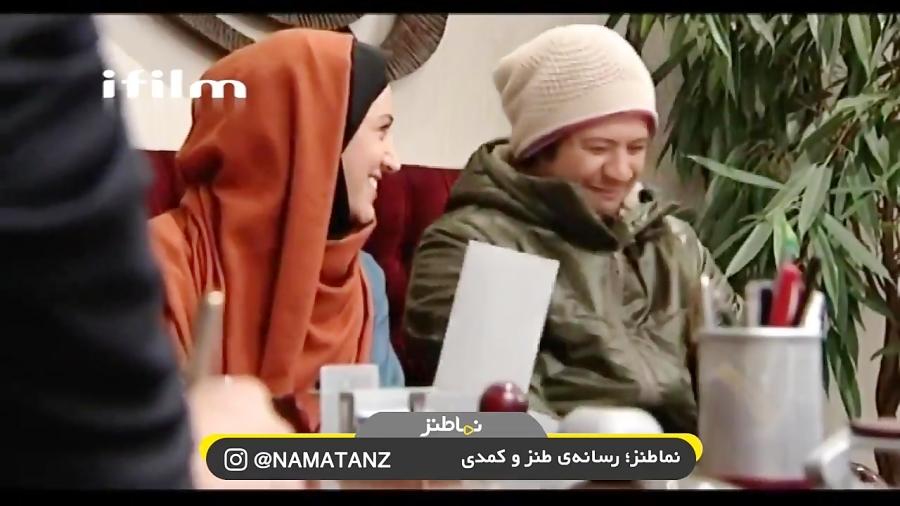 نماطنز: منوی عروسی علی صادقی