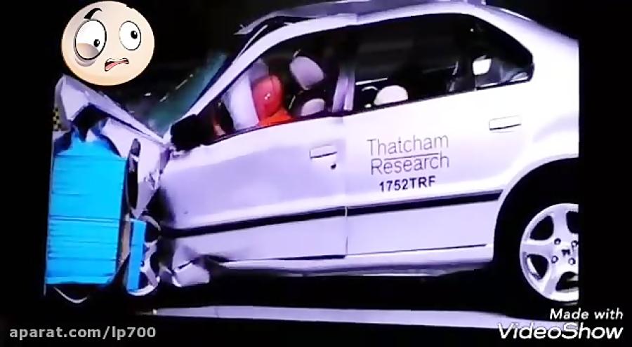 *حتما ببینید* تست تصادف سمند توسط euro NCAP