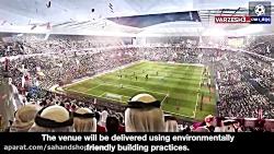 استادیوم های جام جهانی قطر
