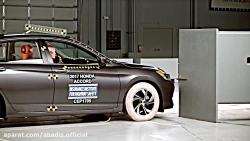 2017 Honda Accord passenger-side small ove...