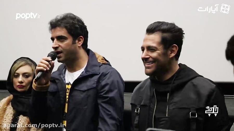 اختصاصی: مچ گیری محمدرضا گلزار در سینما / حتما ببینید !