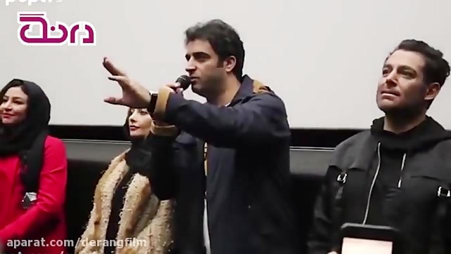 مچ گیری محمدرضا گلزار در سینما