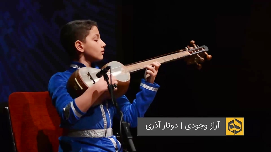 اجرای فوق العادۀ پدیدۀ تارنوازی موسیقی آذری