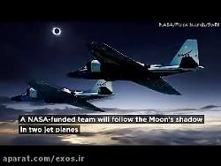 تعقیب سایه ماه در طول خورشید گرفتگی ۲۰۱۷