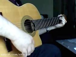 آموزش دستگاه همایون با گیتار
