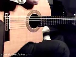 آموزش دستگاه های دشتی، ابو عطا و شور با گیتار