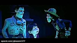 انیمیشن کو کو دوبله فارسی (Coco (2017