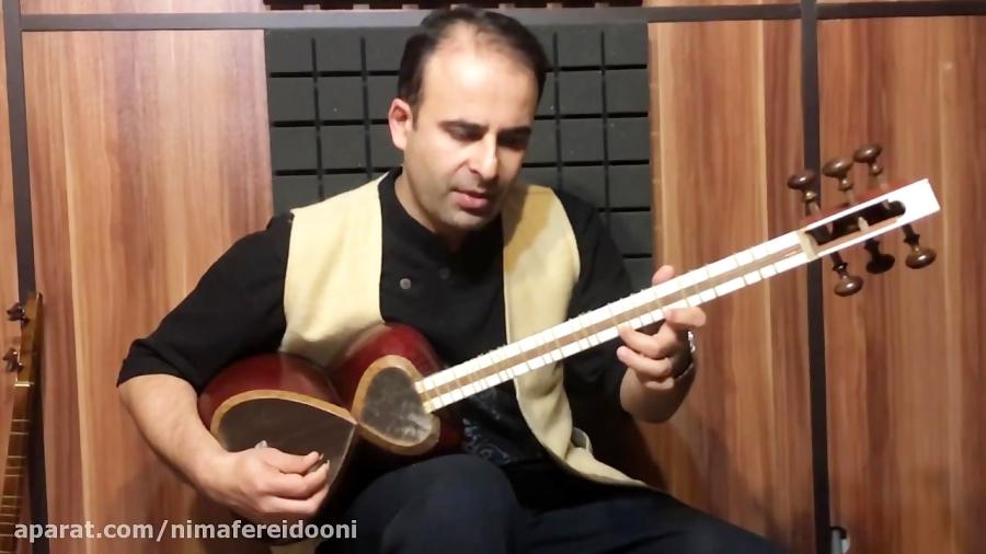 فیلم آموزش چهارپاره یا چهارباغ ابوعطا گزیده ی ردیف موسیقی ملی ایران کیوان ساکت نیما فریدونی تار