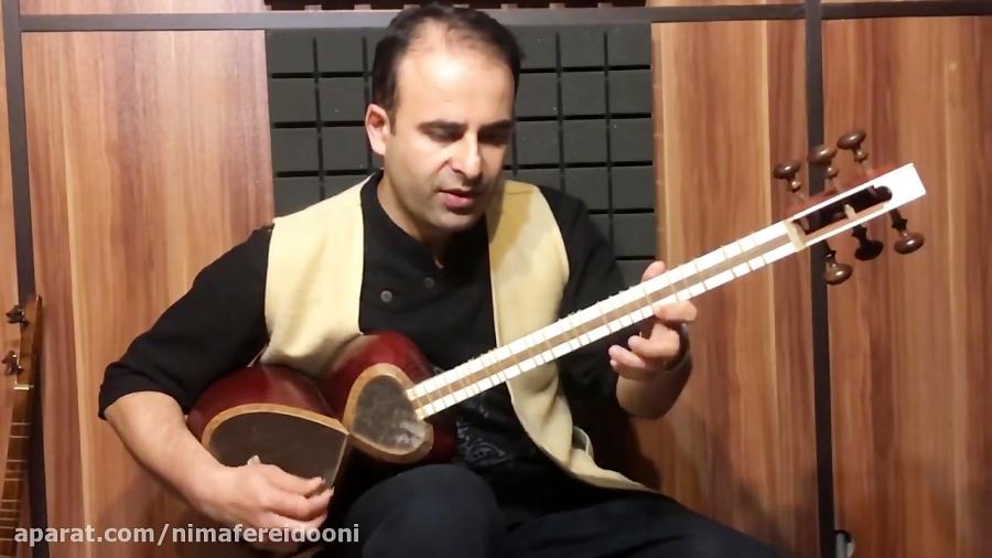 فیلم آموزش حجاز ابوعطا گزیده ی ردیف موسیقی ملی ایران کیوان ساکت نیما فریدونی تار