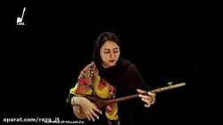 همراه با یلدا عباسی، نوازنده دو تار