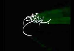 حاج حسین نقی لو و حاج نادر جوادی .تیزر خیمه سرای حضرت رقیه س زنجان