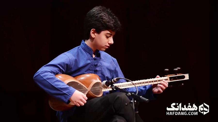 نوای شنیدنی تار علی نظام الدینی، نوجوان اراکی