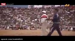 Film Irani Jadid Kamel Javdanegi - فیل...