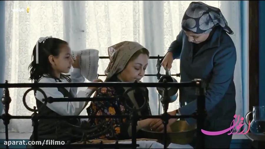 """آنونس فیلم سینمایی """"ارغوان"""""""
