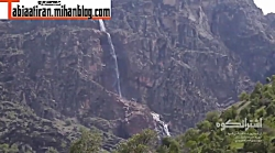 طبیعت زیبای ایران - امید جاوند