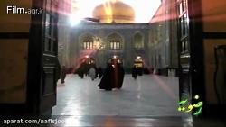 نماهنگ بسیـار زیبای امام رضا(ع)