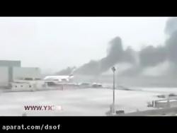 لحظه ی آتش گرفتن هواپیم...