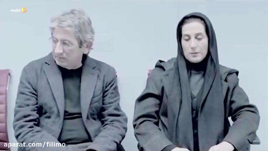 آنونس فیلم سینمایی «بهمن»