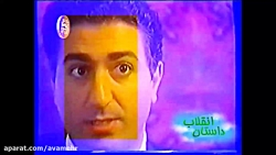 محمدرضا شاه و ادامه سلطنت پهلوی-پیروزی انقلاب اسلامی