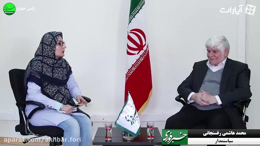 رکن چهارم - خاطراتی از کتک خوردن محمد از اکبر هاشمی