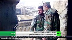تلاش ارتش سوریه برای شکست حصر اداره مرکبات در حرستا