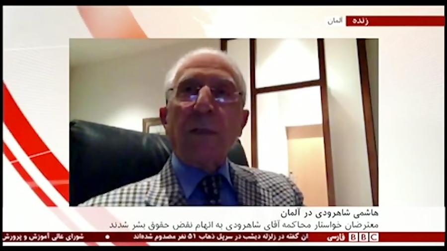 پاسخ پروفسور سمیعی به مجری BBC درباره معالجه آیت الله شاهرودی