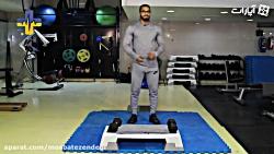 اکسیژن - تمرین هایی برای کسانی که در منزل ورزش می کنند