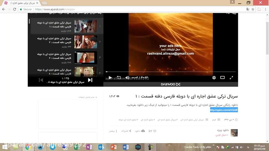سریال ترکی عشق اجاره ای با دوبله فارسی دفنه قسمت : 56