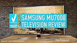 Samsung MU7000 4K HDR TV Review