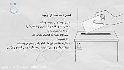 رائفی پور  در مورد احمدی نژاد جدید