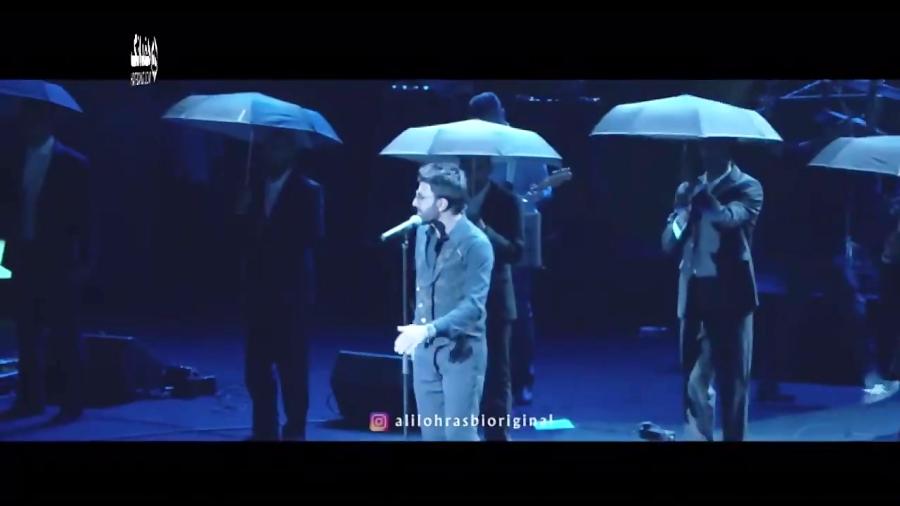 اجرای زندهٔ قطعهٔ «چشمامو میبندم» از علی لهراسبی