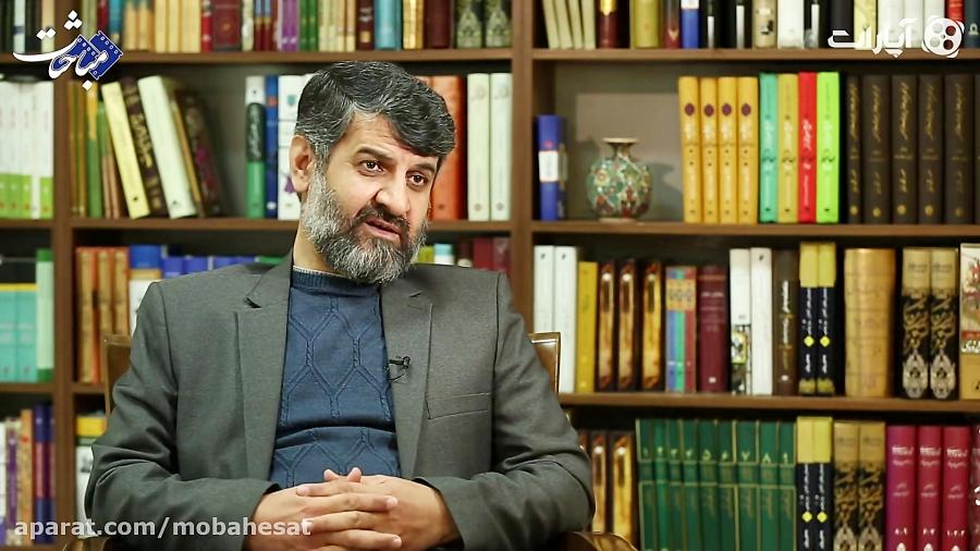 مباحثات نوبت نهم مهدی نصیری سردبیر سابق کیهان، نگاه ضدمدرنیته و ضدفلسفی
