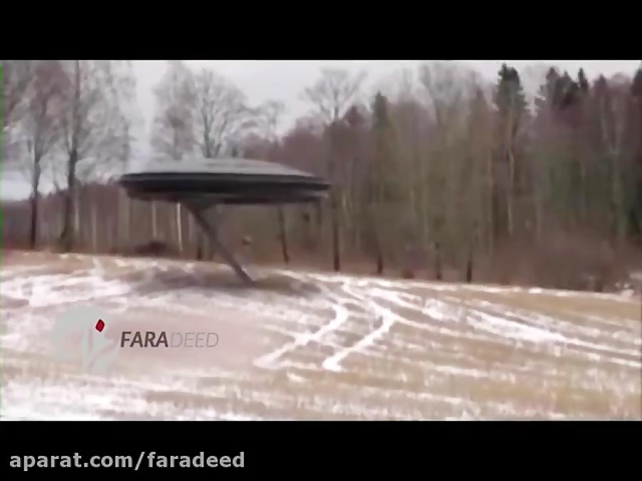 فیلمی عجیب از فرود فرازمینی ها در زمین!