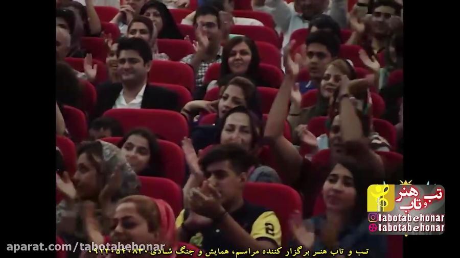 حسین حیدری عزیز و تقلید صدای سحر