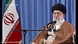 وقت شناسی ملت ایران-بیانات رهبری در جمع مردم قم