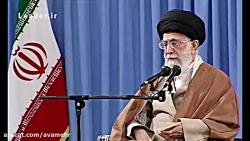 علت عصبانیت دولت آمریکا از ملت و حکومت ایران-رهبری
