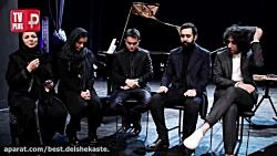 Hamid Hami, Salar Aghili - بغض حمید حامی در شب اجرای سالار عقیلی و مهدی یراحی