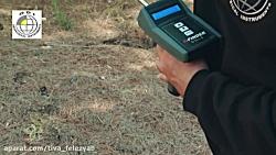 Gold X Finder long range gold detector